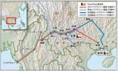 中国ミャンマーパイプライン