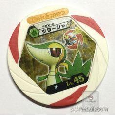 Pokemon 2011 Battrio Snivy Spin Single Rare Coin (White Version) #PSW-2