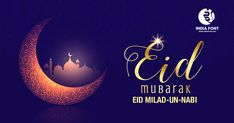 Hindi Calligraphy Fonts, Eid Milad Un Nabi, Font Software, Eid Mubarak