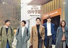 Korean Drama Tv, Drama Korea, Korean Actors, Yoo Yeon Seok, Cho Jung Seok, Hyun Bin, Grey's Anatomy, Cinderella And Four Knights, Weightlifting Fairy Kim Bok Joo