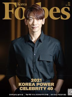 [4 images] Rain covers Forbes Korea for May 2021 and lands on its Power Celeb 40 list. | Cloud USA Pop Group, Girl Group, Rain Singer, Korean Celebrities, Celebs, Top Comedians, Jae Seok, Hyun Kim, Bi Rain