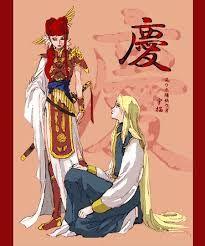 The Twelve Kingdoms- Youko and Keiki