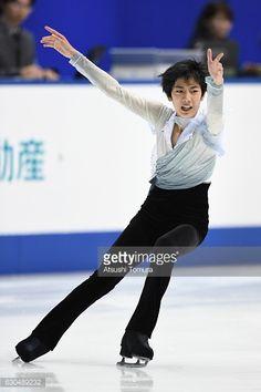 ニュース写真 : Sena Miyake of Japan competes in the Men's...