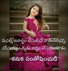 Bible Qoutes, Jesus Quotes, Jesus Wallpaper, Wallpaper Quotes, Jesus Christ Lds, Prom Dresses, Formal Dresses, Quotes Inspirational, Telugu