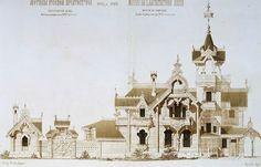 Русское зодчество, фотогалерея, изделия из дерева, деревянные дома и сувениры из дерева, фотография №32