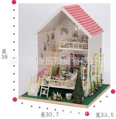 Sweet Cottage _diy hut sweet Xinyu 130-12 creative beneficial interest Accor lighted a generation of fat - Alibaba