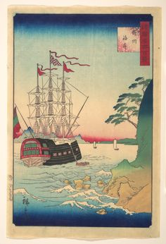Utagawa Hiroshige II   Dutch Ship at Anchor off the Coast of Tsushima   Japan   Edo period (1615–1868)   The Met