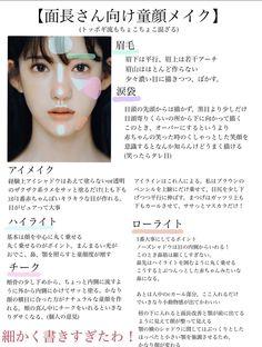 Love Makeup, Makeup Tips, Beauty Makeup, Makeup Looks, Hair Makeup, Harajuku Makeup, Minimal Beauty, Makeup Lessons, Cosplay Makeup