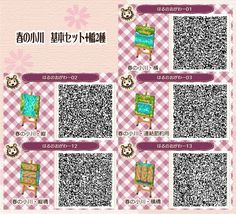 new leaf animal crossing garden wallpaper qr code - Google Search