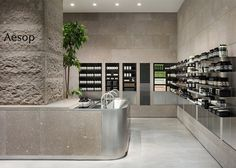 Aesop's first signature store in Sapporo, capital of Hokkaido, was designed in collaboration with Japanese architects CASE-REAL under the leadership of Koichi Futatsumata.