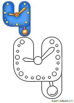 2 Letter, Pre School, Grammar, Kids Toys, Singing, Lettering, Education, Children, Handmade