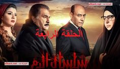 773d5081c 20 Best تعليم images   Website, Education, Egypt news