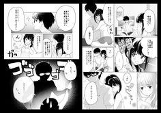 西沢5㍉C97月曜日A32a (@wanwangomigomi) さんの漫画 | 66作目 | ツイコミ(仮) Aarmau Fanart, Fan Art, Manga, Anime, Manga Anime, Manga Comics, Cartoon Movies, Anime Music, Animation