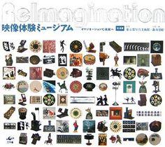 映像体験ミュージアム―イマジネーションの未来へ   東京都写真美術館 https://www.amazon.co.jp/dp/4875023960/ref=cm_sw_r_pi_dp_x_P1whzbG8FQNM8