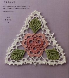 Crochet asahi rose pattern by AnNa Claudia Lapin Crochet Afghans, Crochet Motifs, Freeform Crochet, Thread Crochet, Love Crochet, Irish Crochet, Crochet Flowers, Crochet Lace, Crochet Patterns