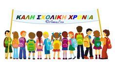 back-to-school-amaleo
