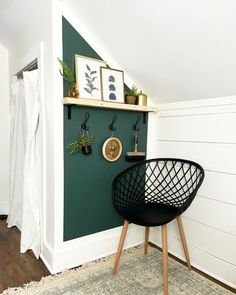 Color Block Wall—Quick and Simple Way to Add a Big Punch!