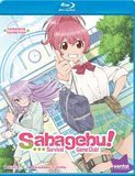 Sabagebu!: Survival Game Club - Complete Collection [Blu-ray]