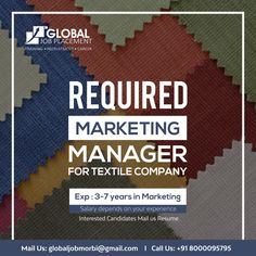 Textile Company, We Are Hiring, Textile Industry, Ahmedabad, Resume, Interview, Management, Training, Marketing