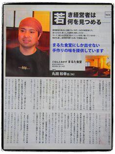 都城圏域エンターテインメントマガジンEnjoy vol.6 2013年3月号