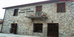 Επαναλειτουργεί το Μουσείο Φυσικής Ιστορίας του Δήμου Αλμωπίας
