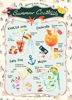 Pixiv id=1535300 Chibi Food, Food Journal, Food Drawing, Alcohol Recipes, Food Illustrations, Cute Food, Food Art, Snack Recipes, Food And Drink