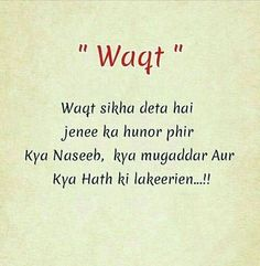 Kalpesh I Deora Poetry Quotes, Sad Quotes, Quotes To Live By, Love Quotes, Motivational Quotes, Inspirational Quotes, Urdu Poetry, Hindi Words, Hindi Shayari Love