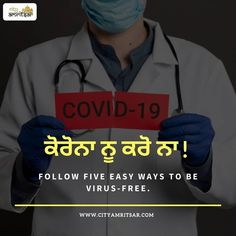 Dear Amritsaris, The novel coronavirus has already taken life over 10,000 lives around the globe. It is high time for all of us to stay cautious and informed. Please stay safe, avoid travelling and all other outdoor activities for the health sake of your own self and the loves ones. #CoronaVirus #holycityamritsar #StaysafefromCoronaVirus Amritsar, Stay Safe, Outdoor Activities, Travelling, First Love, Globe, Novels, City, Places