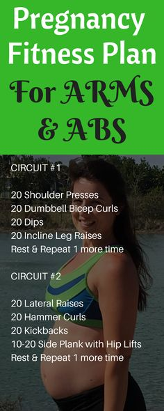 Pregnancy Fitness Plan For Arms and ABS. No gym needed.