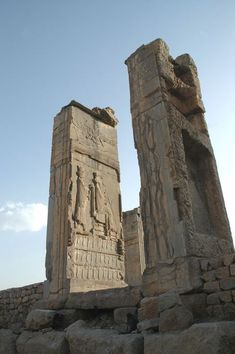 "The Tripylon (""triple gate"") of Persepolis can be found between the Apadana and the Hall of Hundred Columns."