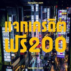 ⚽️HengSBO⚽️ 📌🤩 สมัครใหม่รับฟรี 200 🤩🤩 ⚽️ เว็U llnงบoลooนไลน์ ยอดนิยมอันดับ 1 ในตอนนี้ ♠️ Uาคาร่า คาสิโuออนไลน์ หวย🔢 สล๊oต🎰 ยงปลา🐟 💰เล่นง่าย จ่ายจริง การเงินมั่นคง ฝาก-ถอน ตลอด 24 ชม. 📍Line ID: @hengsbovip  #heng666 #hengsbo #เฮงเฮงเฮง #เฮง666 #casino #คาสิโน  #เกมส์กีฬา #เกมส์ยิงปลา #สล็อต #บาคาร่า #คาสิโนออนไลน์ #เล่นเกมส์ได้ตังค์  #เกมส์สล็อต #สล็อตออนไลน์ #เล่นเกมส์ได้เงิน #เกมส์ยิงปลา #เกมส์กีฬา #slots  #slotsbonus #สล็อตแจ็ตพอต #สมัครคาสิโนออนไลน์ #คาสิโนออนไลน์  #แทงบอลออนไลน์ Facebook Sign Up, Promotion