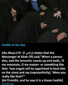 At-Tirmidhi Hadith Quotes, Allah Quotes, Muslim Quotes, Quran Quotes, Religious Quotes, Islamic Quotes, Qoutes, Islam Hadith, Allah Islam