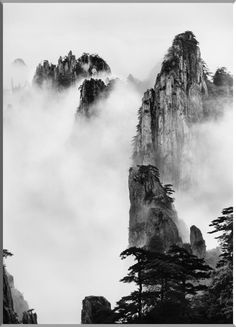 Huang Shan series from Wang Wusheng