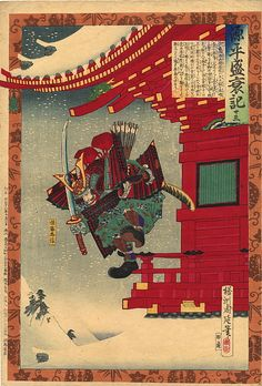 Toyohara Chikanobu - Sato Tadanobu