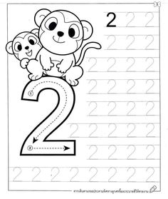 New System-Suitable Numbers Line Study - Preschool Children Akctivitiys Preschool Number Worksheets, Preschool Writing, Numbers Preschool, Preschool Learning Activities, Preschool Printables, Preschool Lessons, Kindergarten Worksheets, Kids Worksheets, Math For Kids