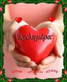 Kalimera Good Morning Good Night, Beautiful Love, Christmas Ornaments, Holiday Decor, Paracord, Gifs, Notebook, Letters, Dreams