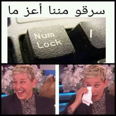 😂😂😂🖐 Funny Photo Memes, Funny Picture Jokes, Funny Video Memes, Crazy Funny Memes, Really Funny Memes, Funny Photos, Funny Texts, Arabic Memes, Arabic Funny