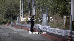 東海テレビ放送/震災から3年〜伝えつづける〜シリーズ/TVCM