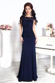 Вечернее платье PrincessDress № 12084