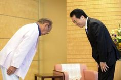Respect towards the elderly is very important in Japan