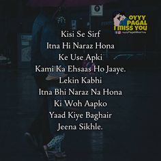 oye pagal i love you ~ oye pagal i love you I Miss You Quotes, Missing You Quotes, Beautiful Lines, Videos Funny, True Love, I Love You, Cards Against Humanity, Real Love, Te Amo