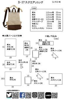 Handmade Handbags, Handmade Bags, Bag Patterns To Sew, Sewing Patterns, Backpack Tutorial, Types Of Handbags, Brown Backpacks, Boho Bags, Jute Bags