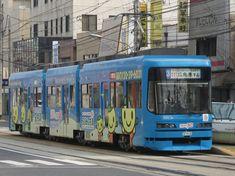 Tram in Hiroshima.
