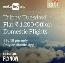 MakeMyTrip #TrippyTuesday  Get 1200 CB On Domestic Flight Booking [ 4 Pm To 10 Pm ]