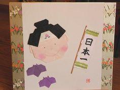 "Blog cikket listája ""origami"" (4. oldal) - Hanaasobi Yamaasobi"