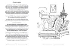 Finally an unique coloring book! Just color the interiors you would like to live in. This cute coloringbook contains also lovely stories behind the pictures and easy information behind the meanings of the colors. Beautiful pictures are drawn by hand an interior designer Satulyyti. Enjoyful and relaxing book <3. Cheap Home Decor, Fall Decor, Coloring Books, Beautiful Pictures, Interiors, How To Plan, Interior Design, Live, Colors