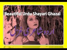 Beautiful Urdu Shayari Poetry Ghazal 2017