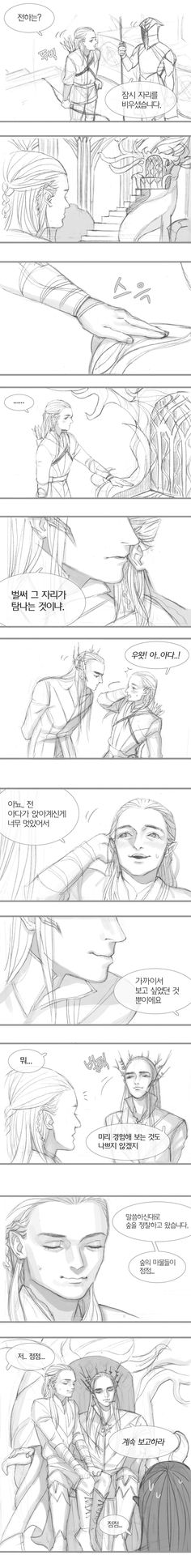 """Translation: Legolas enters and asks a guard, """"Where is the king?"""" Guard: """"He has stepped out for a minute."""" As Legolas touches the throne, Thranduil is suddenly there and says, """"Already coveting the throne?"""" Nervous Legolas states, """"Ada! No. I just...thought how magnificent you look when you are sitting on it. I just wanted to see it close."""" Thranduil replies, """"I guess...it won't hurt to experience it beforehand."""" In the next scene, the bubble next to Legolas is spoken by a guard reporting…"""