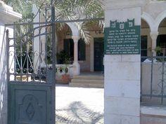 File:El-aref's-2 BeerSheva.jpg