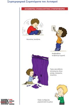 Autism Spectrum Disorder, Family Guy, Education, Comics, Fictional Characters, Autism, Cartoons, Onderwijs, Fantasy Characters